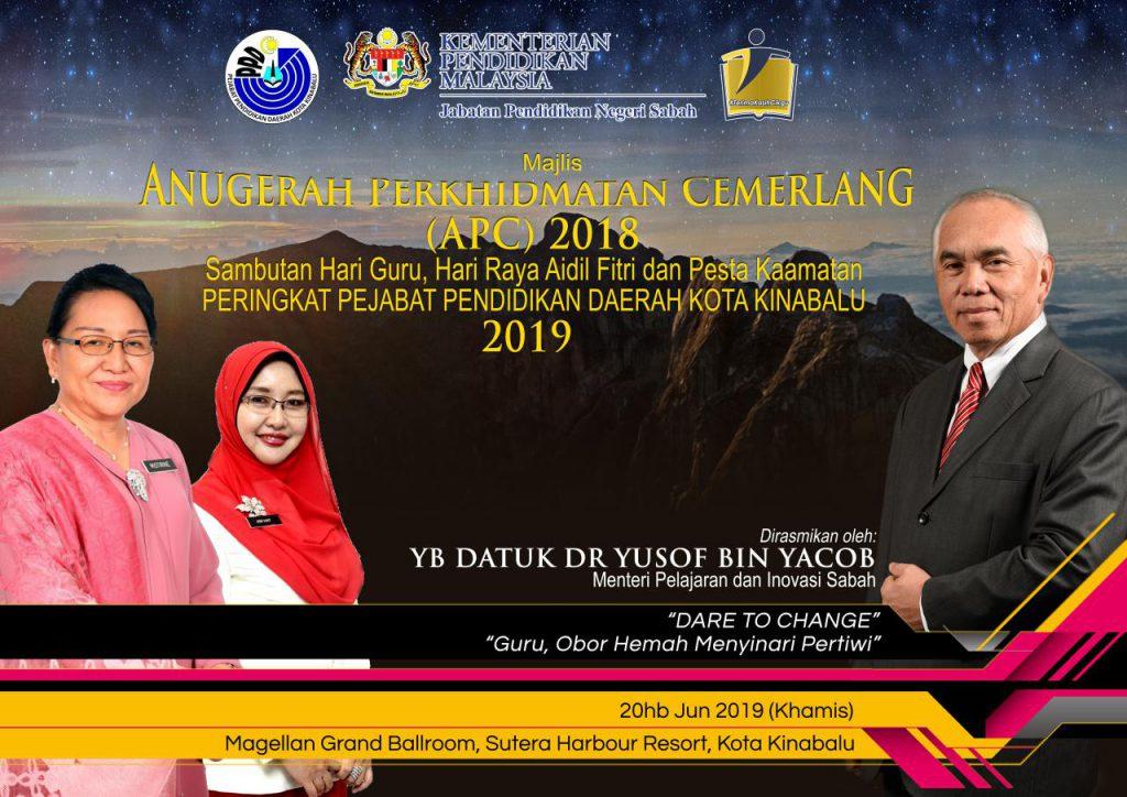Majlis Anugerah Perkhidmatan Cemerlang Apc 2018 Skc Anglo Chinese Kota Kinabalu