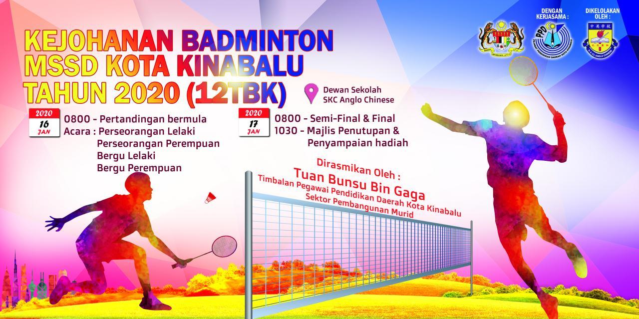Kejohanan MSSD Badminton 12TKB
